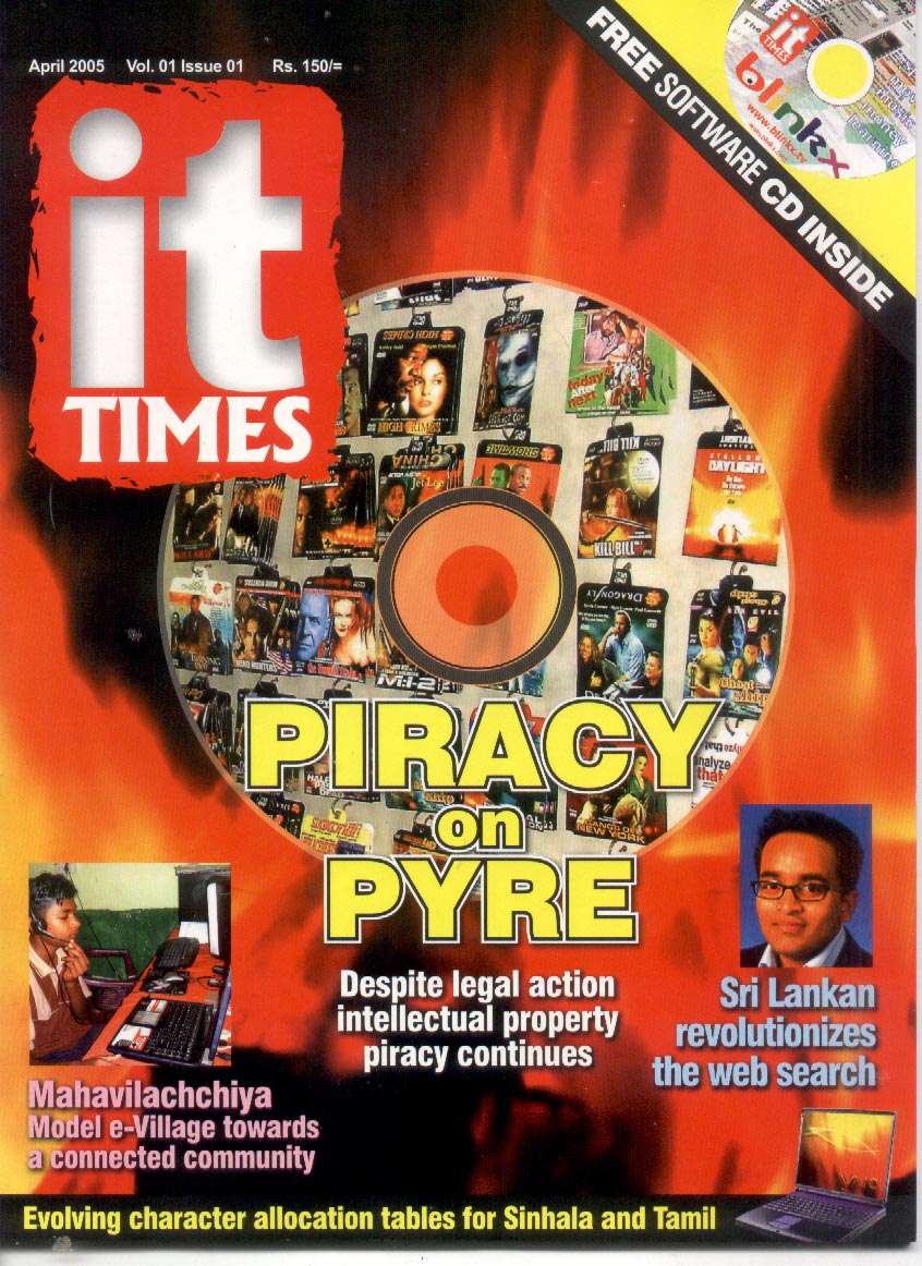 IT TIMES Cover page april 2005